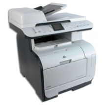 HP Color LaserJet CM 2320mfp